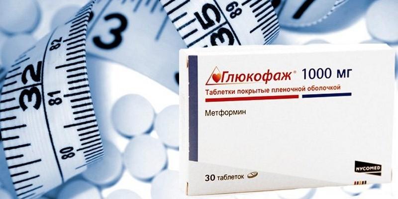 глюкофаж для похудения как принимать правильно