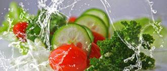 С чего начать правильное похудение: советы диетолога