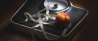 Психотерапия лишнего веса